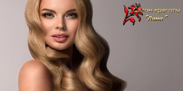 До -92% на услуги для волос в салоне «Лана»