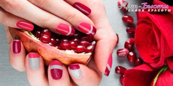 До -72% на услуги для ногтей в салоне «Арт-Бьюти»