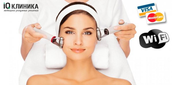 Скидки до 81% на инъекционную и аппаратную косметологию