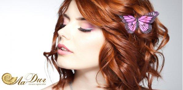 Скидки до 55% на услуги для волос в салоне красоты «Ла Диг»