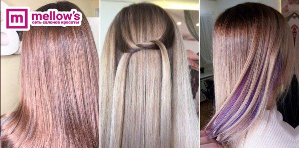 Скидки до 75% на услуги для волос на Невском