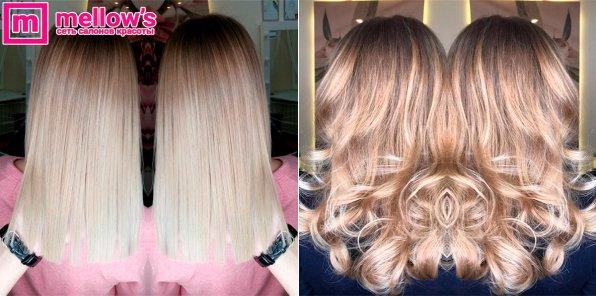 Скидки до 75% на услуги для волос на Грибоедова