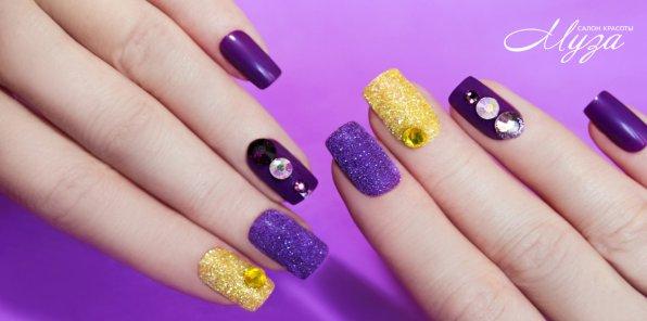 Скидки до 80% на ногтевой сервис в салоне красоты «Муза»