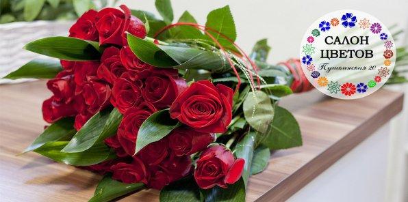 Скидки до 74% на розы, тюльпаны, альстромерии + упаковка в подарок*
