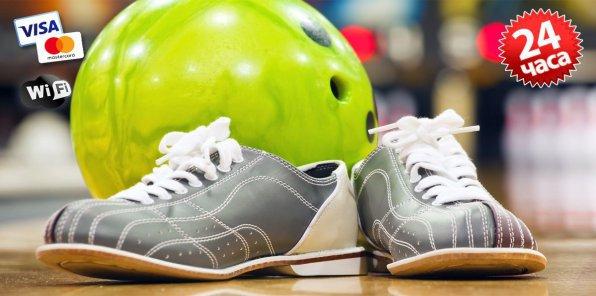 Скидки до 80% на игру в боулинг в клубе «Альмак»