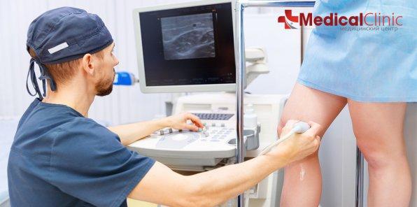 Скидки до 55% на прием флеболога и лечение варикоза в Medical Clinic