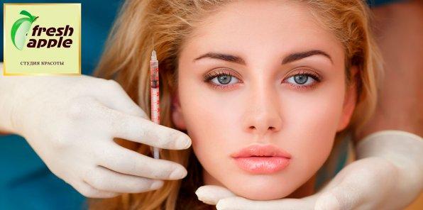 Скидки до 65% на косметологию в студии «Свежее яблоко»