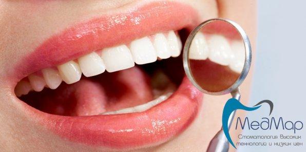 Скидки до 82% от стоматологии «МЕДМАР». 1 мин. от метро!