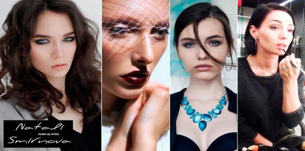 Скидки до 68% на обучение в школе Natali Smirnova make-up school