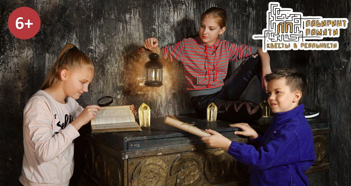 Скидки до 62% на организацию детского праздника + квест