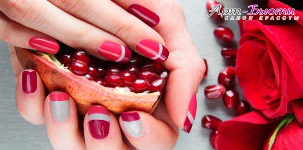 Скидки до 72% на услуги для ногтей в салоне «Арт-Бьюти»