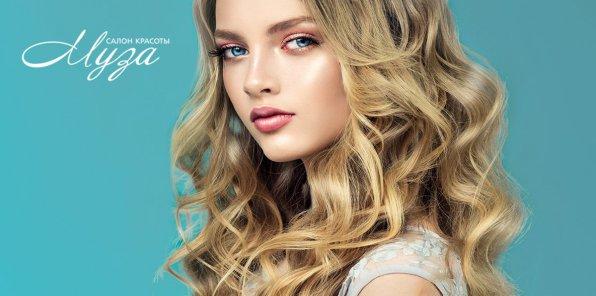 Скидки до 60% на услуги для волос в салоне «Муза»