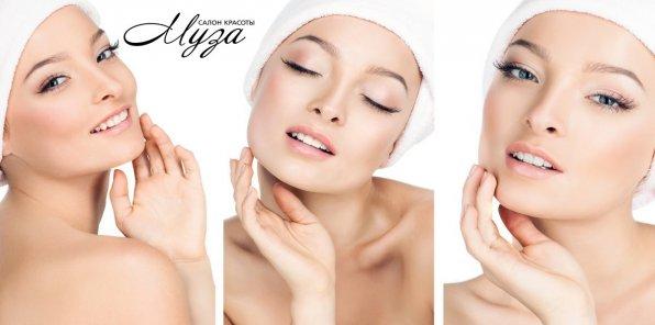 Скидки до 60% на косметологию в салоне красоты «Муза»