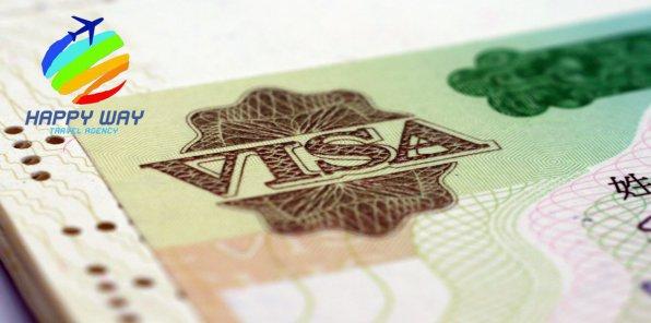Скидка 50% на оформление виз в Европу и США