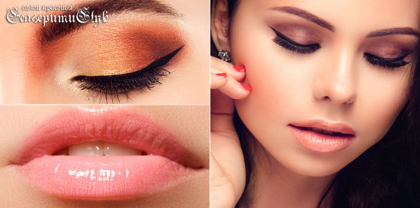 Скидки до 90% на косметологию в салоне красоты SeleritiStyle
