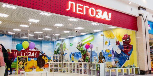 Скидка 50% на посещение детского клуба «ЛегоЗА»
