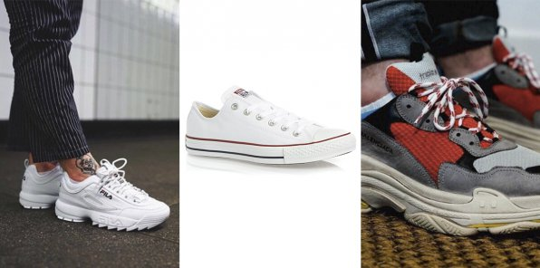 Скидки до 61% на кроссовки и кеды в Balance Air