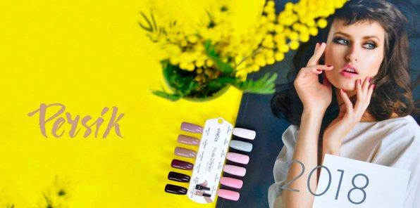 Скидки до 77% на ногтевой сервис в салоне красоты Persik
