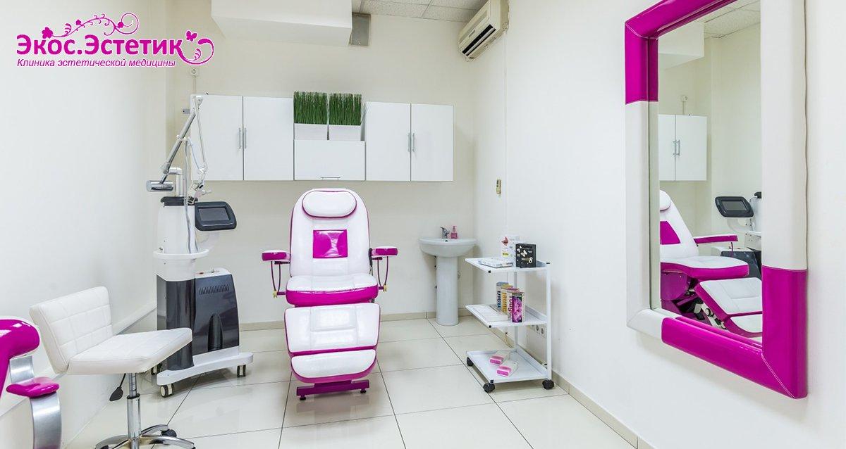 Скидки до 83% на услуги клиники «Экос-Эстетик»