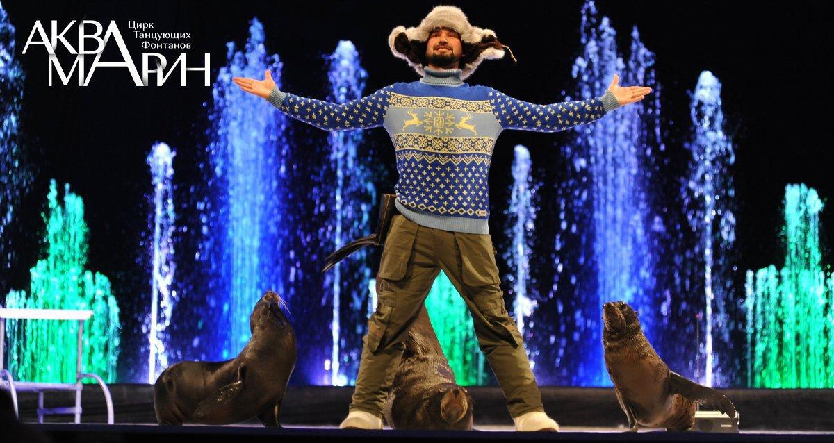 Скидка 40% на цирковое представление «Тайна Музея Снов»