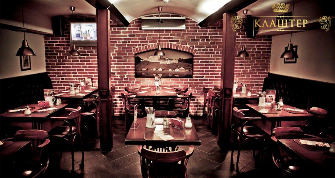 Скидка 40% на меню и напитки в ресторане «Клаштер» от сети «Гамбринус»
