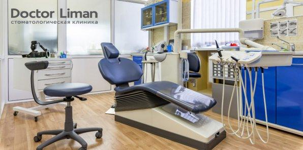 Скидки до 80% на чистку, лечение зубов и импланты