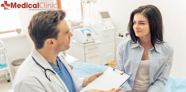 Скидки до 50% на обследования в центре Medical Clinic