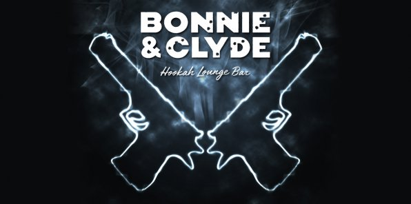 Скидки до 40% в Lounge bar Bonnie&Clyde