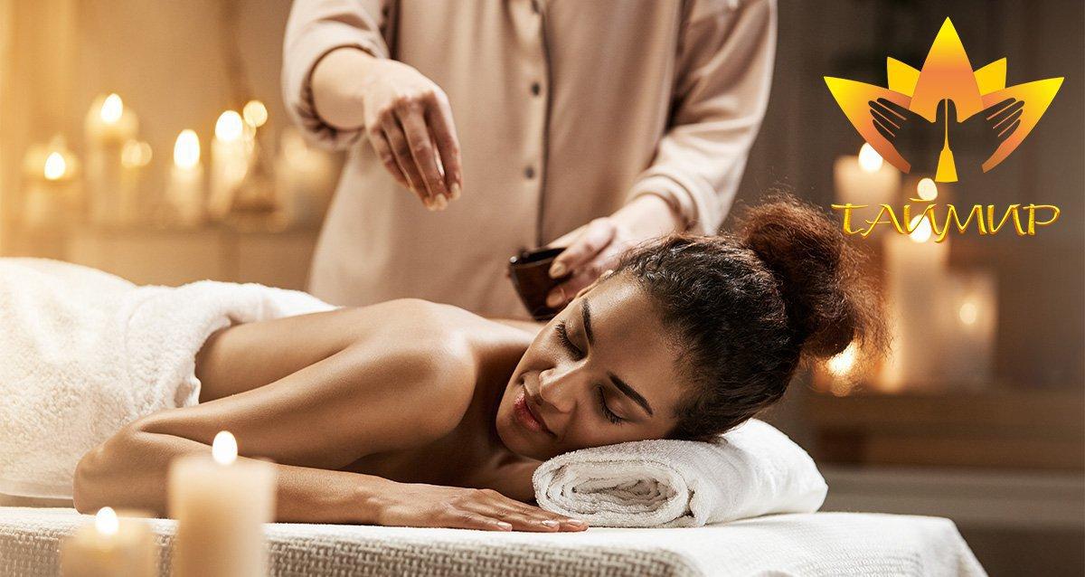 Скидка 50% на тайский массаж и SPA-программы