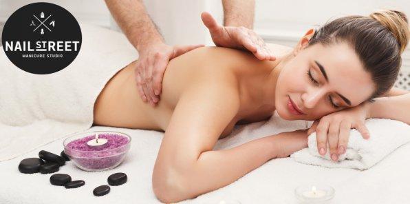 Скидки до 65% на массаж в студии Nail Street