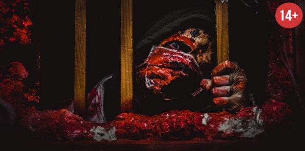Скидка 30% на квест «Вакцина смерти»