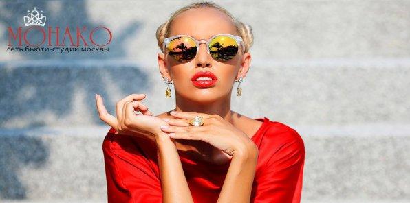 Скидки до 92% на услуги для волос в сети студий «Монако»