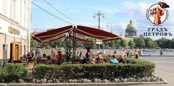 Скидки до 50% в ресторане «Градъ Петровъ»