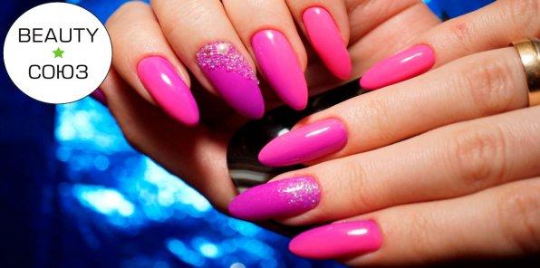 Скидки до 73% на ногтевой сервис в салоне «СОЮЗ BEAUTY»