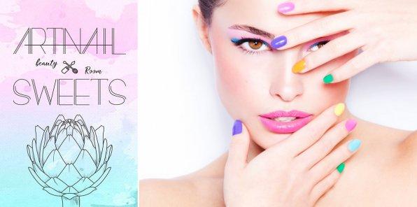Скидки до 77% на ногтевой сервис в студии Art Nail and Sweet