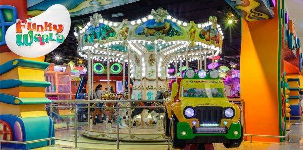 Скидка 50% в детском парке развлечений Funky World