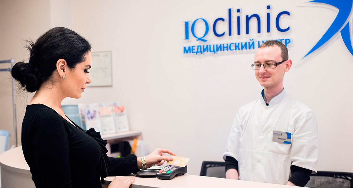 Скидки до 40% от медицинского центра IQ Clinic