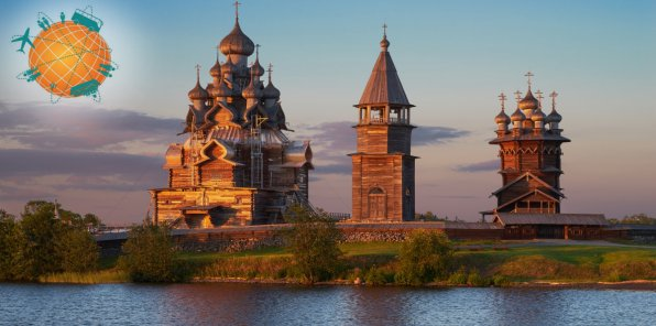 Скидки до 30% на туры в Карелию и на озеро Селигер