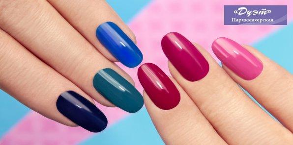Скидки до 50% на ногтевой сервис в студии красоты «Дуэт»