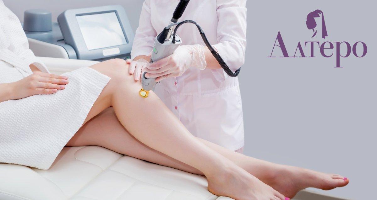 Скидки до 80% на лазерную эпиляцию и косметологию