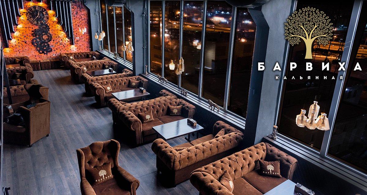 Скидка 40% в «Барвиха Lounge»