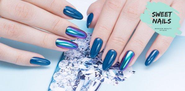 Скидки до 80% на услуги для ногтей в сети Sweet Nails
