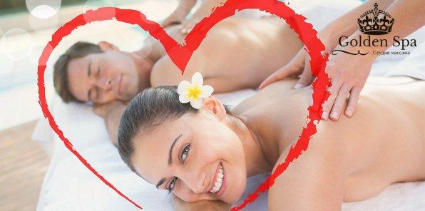 Скидки до 73% на массаж, SPA и девичники