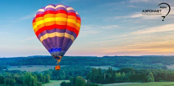 Скидка 58% на полет на воздушном шаре