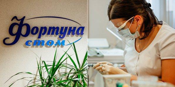Скидки до 70% на услуги стоматологии на Дубровке