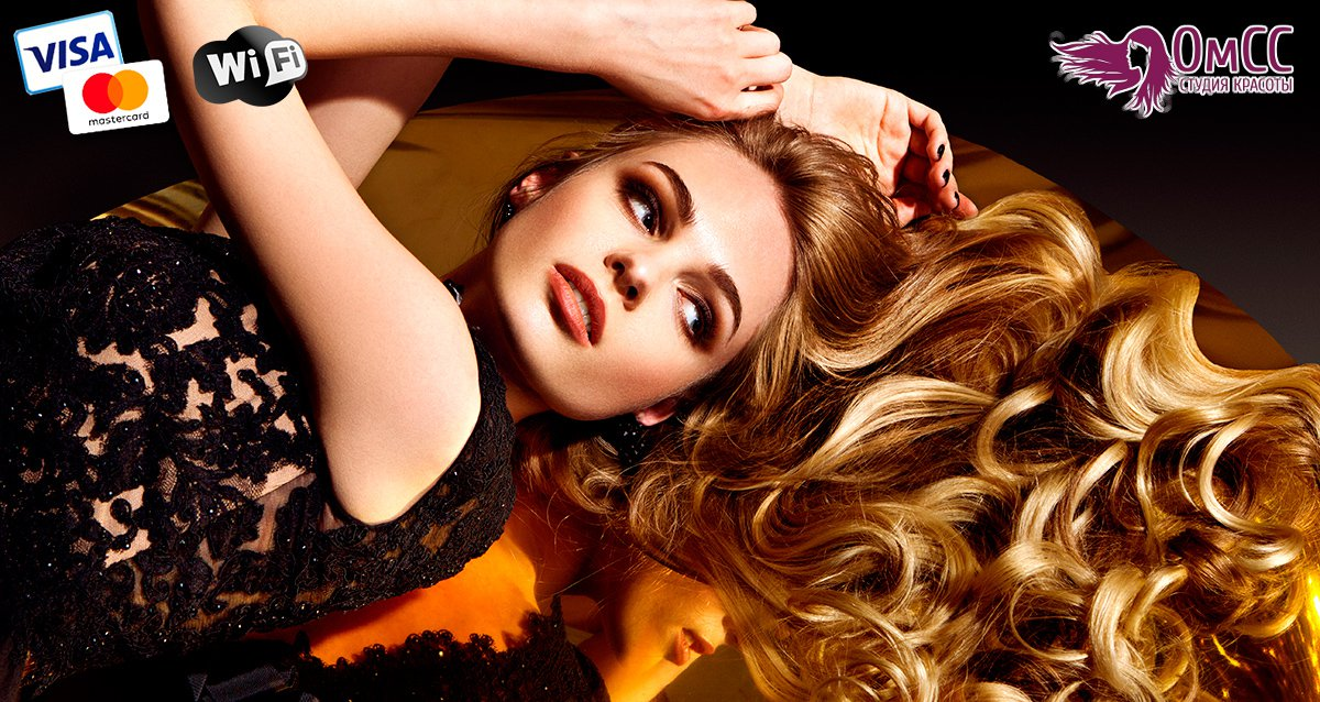 Скидки до 85% на услуги для волос в студии «ОмСС»