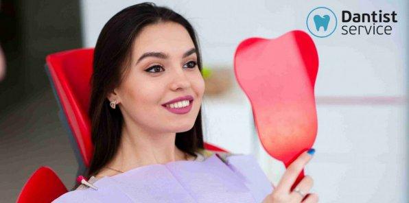 Скидки до 87% от стоматологии Dantist Service