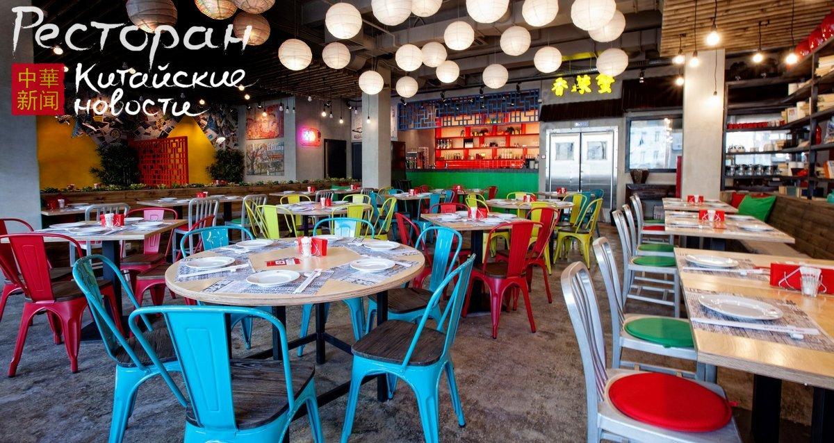 Скидка 30% в ресторанах «Китайские новости»