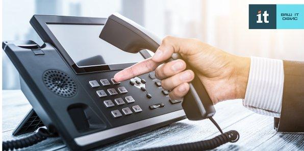 Виртуальная АТС с голосовым приветствием за 100 р. в месяц