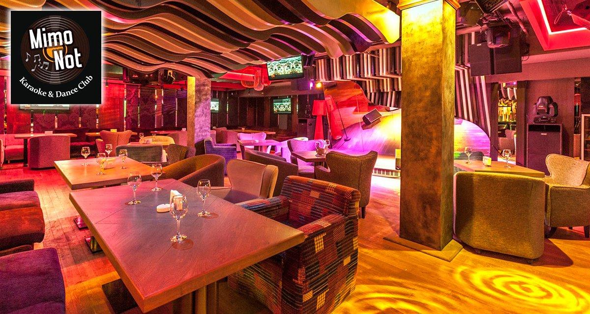 Скидка 30% на меню и бар в караоке-клубе MimoNot